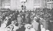 生徒の自治活動を示す「生徒大会」昭和27年
